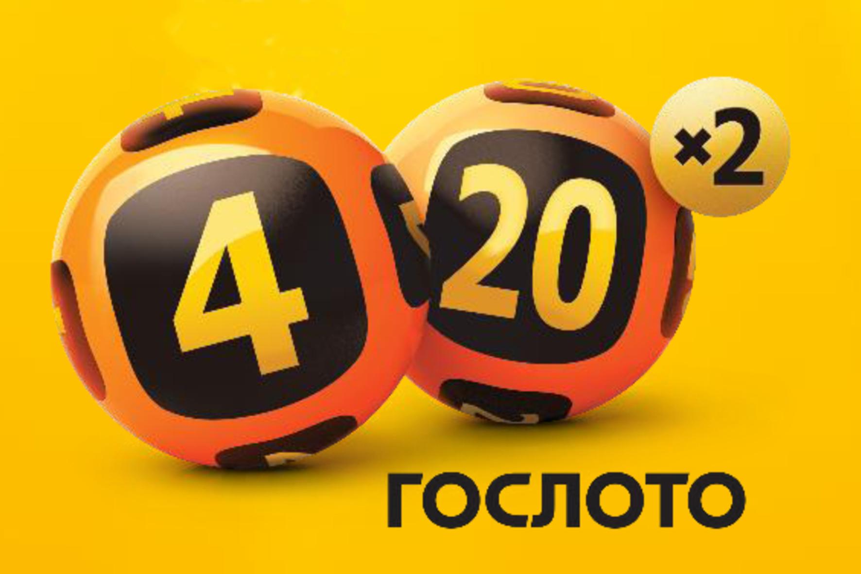 Что будет разыгрываться завтра в русском лото